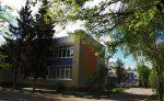 Начальная Общеобразовательная школа Троицк