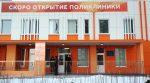 Москва Новые Ватутинки Нововатутинский бульвар Поликлиника в Ватутинках является филиалом Троицкой городской больницы и оказывает бесплатную медпомощь по программе ОМС