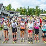 16 июня в Троицке на территории спортивной базы «Лесная» состоятся соревнования по лыжероллерам, посвящённые Дню молодёжи и шестилетию образования ТиНАО.