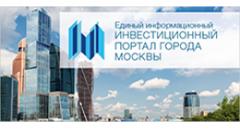 Единый информационный инвестиционный портал города Москвы