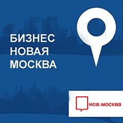 Сайт за 3200 рублей домен бесплатно стоимость веб дизайна реклама промо сео оптимизация сайта статьи рейтинги лучшая веб студия продвижение в Новой Москве включено