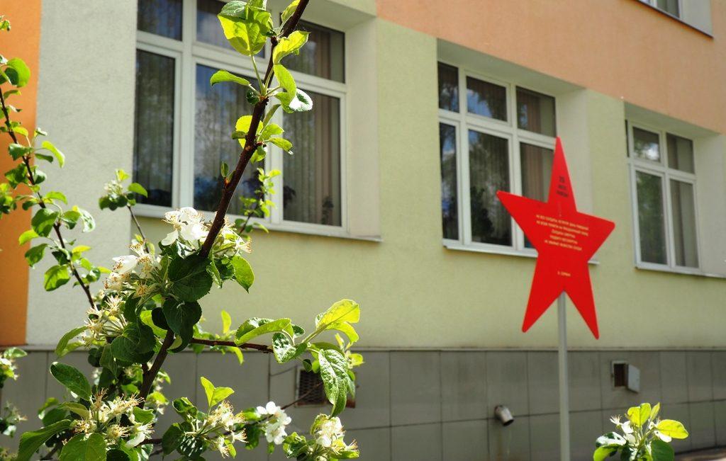 Начальная школа Троицк
